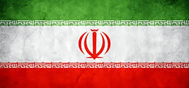 iran-flag-748x350