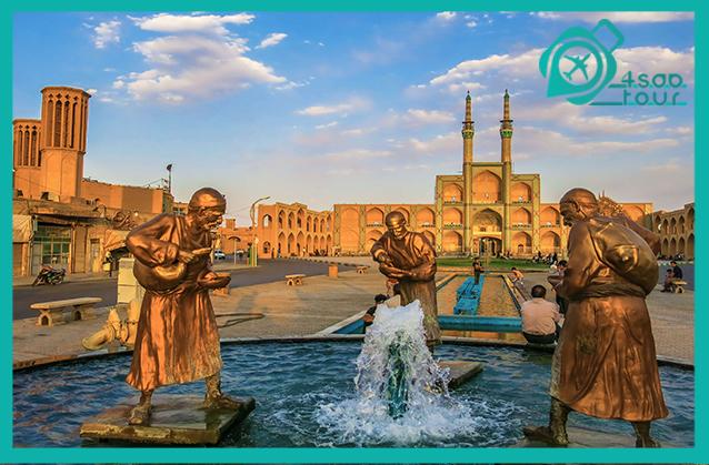 Yazd (1)